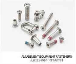 amusement equipment Fasteners.